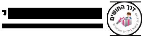 לוגו דרך החושים